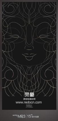 抽象灵童线描纹样图 PSD