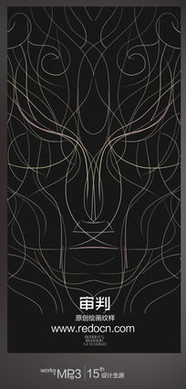 抽象审判线描纹样图 PSD