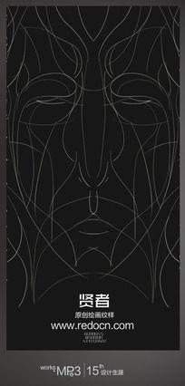 抽象贤者线描纹样图 PSD