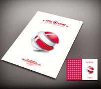 红色大气公司宣传册封面