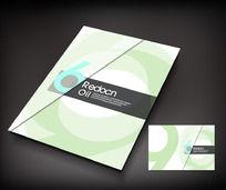 环保企业宣传册封面