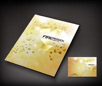 黄色空间宣传册封面