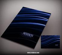 蓝色炫光线条宣传册封面