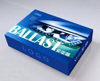 蓝色精致电子汽车安定器包装设计下载