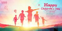 8款 六一儿童节卡通创意海报设计素材PSD设计稿下载