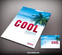 夏天海边宣传册封面
