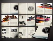 中国风建筑画册