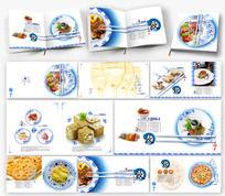 中式餐饮宣传画册