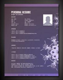 紫色个人求职简历设计模板