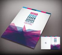 紫色公司画册封面
