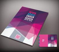 紫色企业宣传册封面