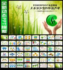 中国烟草局烟草专卖规划发展会议ppt