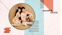 最幸福的时光婚礼预告片AE模板