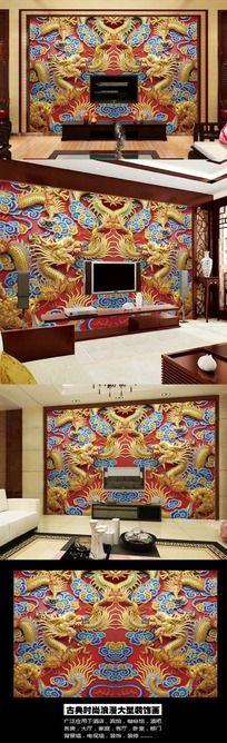 3D黄金龙雕背景墙