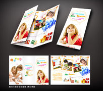 儿童摄影活动三折页素材