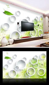 绿色清新3D电视背景墙