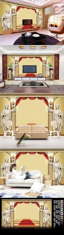 欧式风格3D罗马柱背景墙