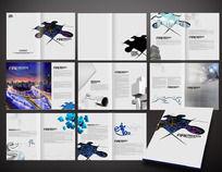 企业形象宣传册模板 PSD