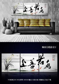 上善若水中国风室内客无框画设计