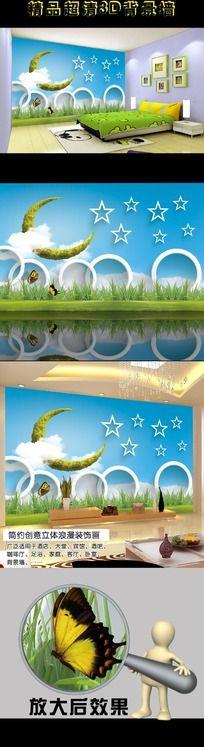 儿童房间卡通背景墙