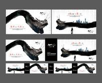 中国风水墨地产围墙广告画面设计