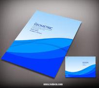 动感曲线蓝色封面设计