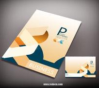 图形创意宣传册封面