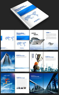 形象画册设计