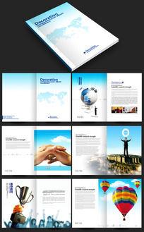 一套企业宣传画册模板下载PSD分层