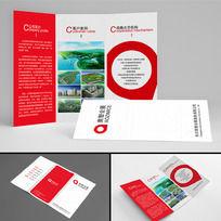 会展公司三折页设计模版