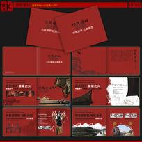 中国风水墨画册模板