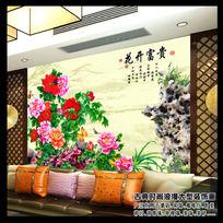 花开富贵客厅电视背景墙