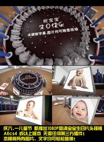 全高清1080P宝宝生日AE模板片头