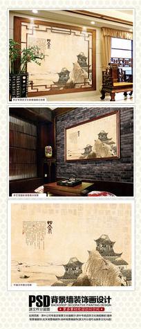 中国风古典背景墙装饰画设计