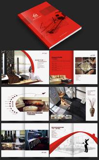 装饰公司宣传画册