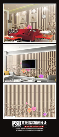欧式风格客厅背景墙设计素材