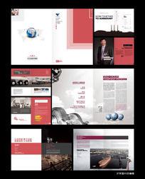 工业画册模版