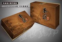 黑茶包装盒素材
