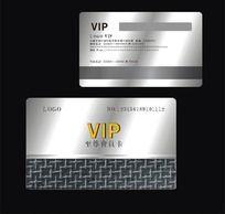 银色花纹VIP贵宾卡设计
