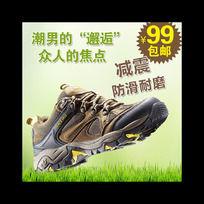 草坪背景鞋类淘宝直通车分层广告
