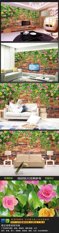 8款 超高藤蔓电视背景墙超清绿色背景psd素材下载