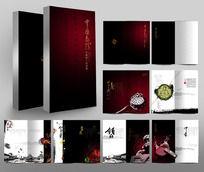 红色中国风宣传画册