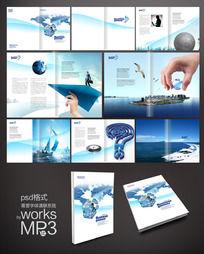 蓝色企业形象画册模板