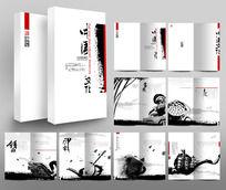 中国风企业文化画册模板