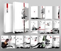 中国风企业宣传册