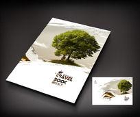 绿树种植宣传册封面