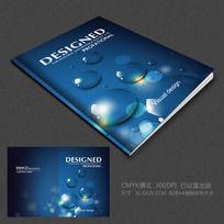 水资源生态环保画册封面
