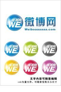 惟英网微博网logo矢量文件