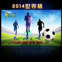 2014足球世界杯海报