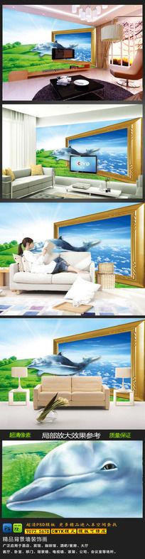 6款 海底世界3d立体宫殿罗马柱超清电视psd背景墙设计下载